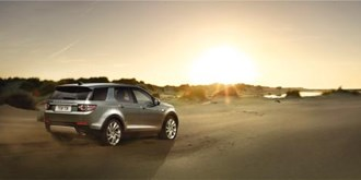 Supreme Summer Deals op Discovery Sport