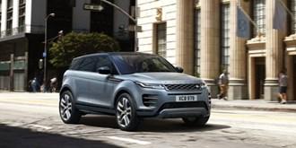 site web officiel   bienvenue chez land rover luxembourg